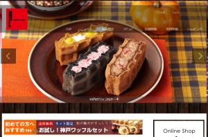 ワッフル・ケーキの店 エール・エル R.L  公式サイト