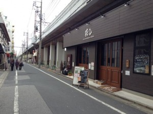 20141106 (4)