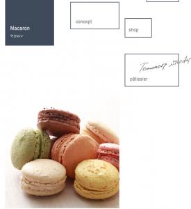 Macaron マカロン|imprestion pâtissier shodai