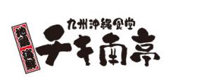 チキ南亭|店舗詳細|アリオ西新井
