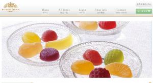 プレゼントや季節の贈り物にもおすすめ 果実の味わいゼリーに込めてお届けします。「鹿鳴館オンラインショップ」