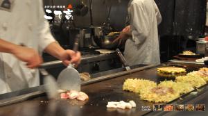 こて吉|お好み焼き・鉄板焼|新宿・武蔵小杉・みなとみらい
