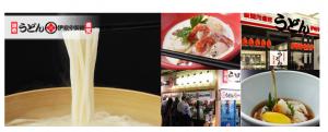 伊吹や製麺 店舗のご案内   株式会社サイプレス
