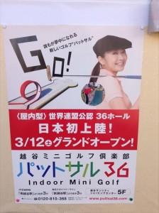 IMG_5321_R
