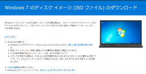 FireShot Capture 8 - Windows 7 - https___www.microsoft.com_ja-jp_software-download_windows7